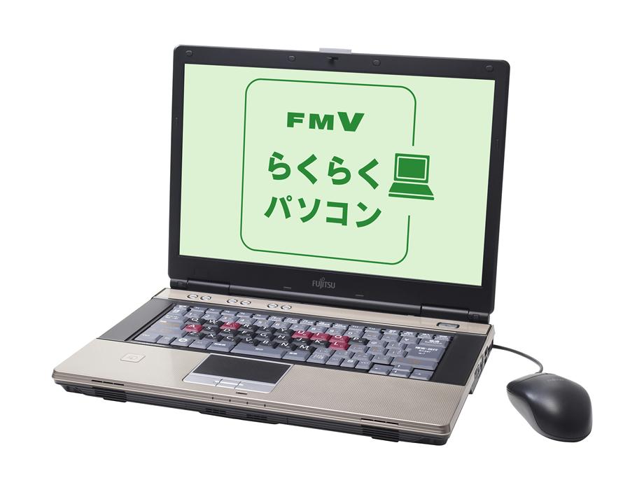パソコン 安心の店